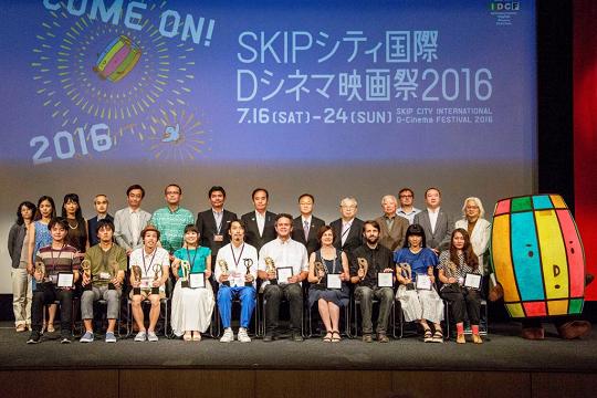 20160923-yone-news2